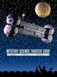 Video/DVD. Title: Mystery Science Theater 3000: 25Th Anniversary Edi