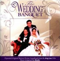 The Wedding Banquet [Original Soundtrack]