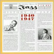 Golden Years of Jazz 1940-1947