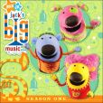 CD Cover Image. Title: Jack's Big Music Show, Season 1