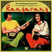 Rangarang: Pre-Revolutionary Iranian Pop