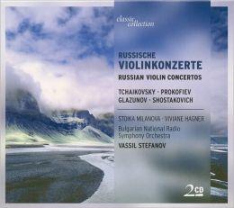 Russian Violin Concertos/Various