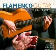 Flamenco Guitar [Golden Stars]