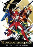 Video/DVD. Title: Samurai Troopers Complete TV Series