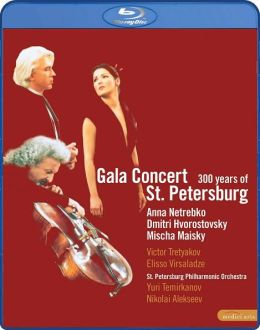 Gala Concert: 300 Years of St. Petersburg
