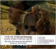 Earthsongs [Bonus DVD]