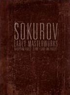 Sokurov: Early Masterworks