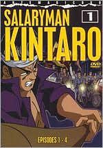 Salaryman Kintaro 1