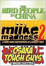 Miike Madness 2