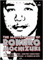 Masterworks of Rokuro Mochizuki