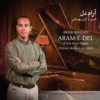 Aram E Del