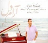Aram-E Del, Vol. 2: Serenity of the Heart