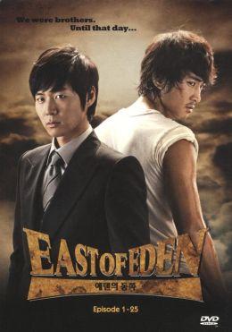 East Of Eden 1