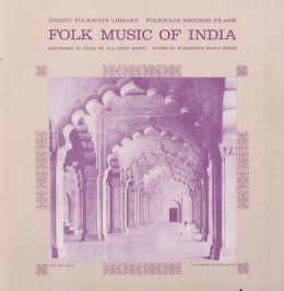 Folk Music [Recorded by All India Radio]