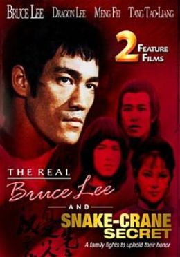 Real Bruce Lee/Snake-Crane Secret