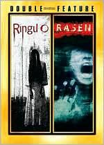 Ringu 0/Rasen