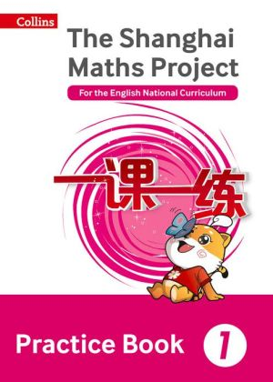 Shanghai Maths - The Shanghai Maths Project Practice Book Year 1: For the English National Curriculum