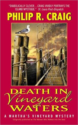 Death in Vineyard Waters (Martha's Vineyard Mystery Series #2)