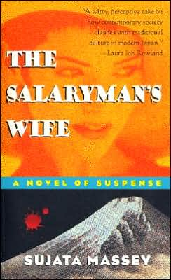 The Salaryman's Wife (Rei Shimura Series #1)