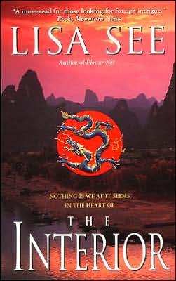The Interior (Liu Hulan Series #2)