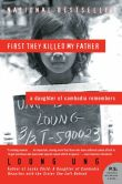 Book Cover Image. Title: First They Killed My Father:  A Daughter of Cambodia Remembers, Author: Loung Ung