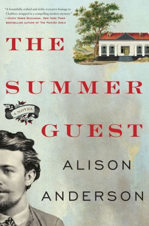 The Summer Guest: A Novel