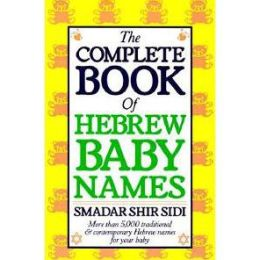 American-Hebrew Baby Name Book