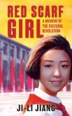Book Cover Image. Title: Red Scarf Girl:  A Memoir of the Cultural Revolution, Author: Ji-li Jiang