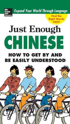 Just Enough Chinese