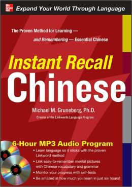 Instant Recall Chinese, 6-Hour MP3 Audio Program