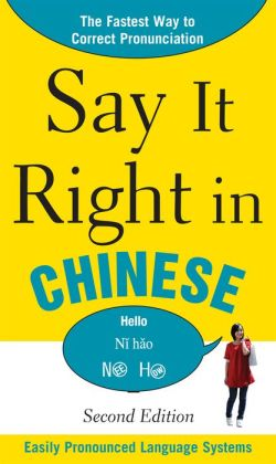 Say It Right In Chinese, 2nd Edition