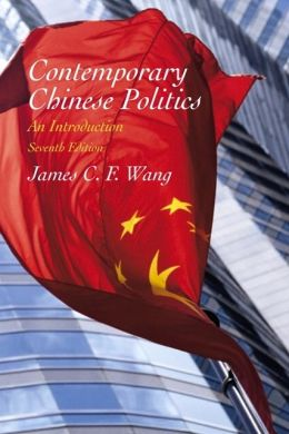 Contemporary Chinese Politics : An Introduction