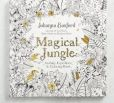 Book Cover Image. Title: Magical Jungle:  An Inky Expedition and Coloring Book for Adults, Author: Johanna Basford
