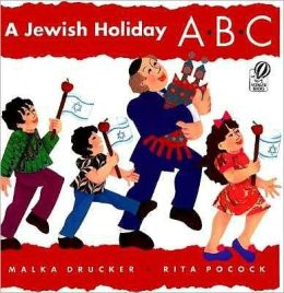 A Jewish Holiday ABC