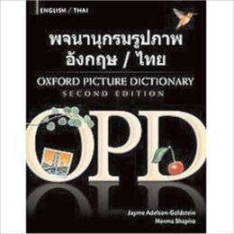Oxford Picture Dictionary English-Thai: Bilingual Dictionary for Thai speaking teenage and adult students of English