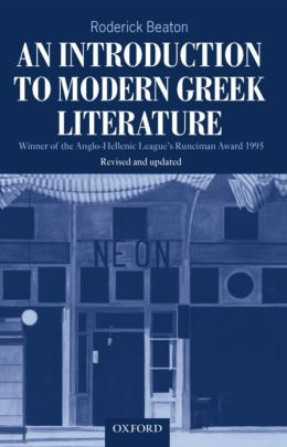 An Introduction to Modern Greek Literature