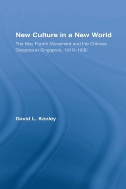 New Culture in a New World