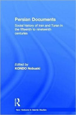 Persian Documents