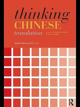 Thinking Chinese Translation: a course in translation method: Chinese to English