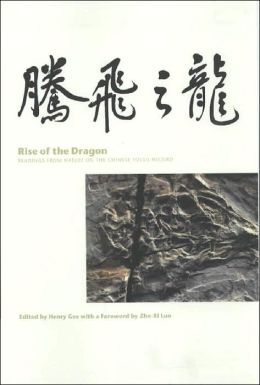 Rise of the Dragon: Readings from Nature on the Chinese Fossil Record