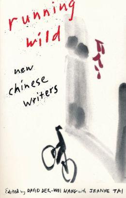 Running Wild: New Chinese Writers