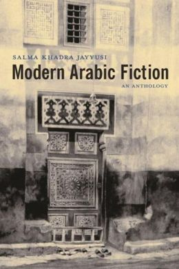 Modern Arabic Fiction: An Anthology