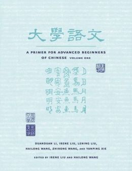 A Primer for Advanced Beginners of Chinese, Simplified Characters: Volume 1and 2