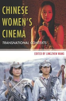 Chinese Women's Cinema: Transnational Contexts