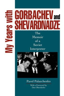 My Years with Gorbachev and Shevardnadze: The Memoir of a Soviet Interpreter
