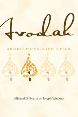 Avodah: Ancient Poems for Yom Kippur