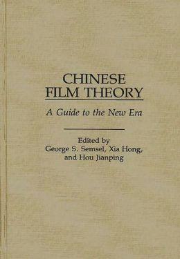 Chinese Film Theory