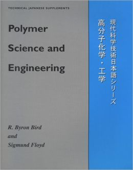 Polymer Science and Engineering
