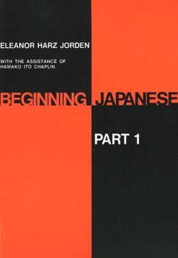 Beginning Japanese: Part 1