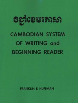 Cambodian System Of Writing And Beginning Reader